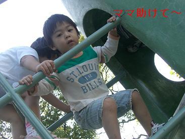 20071011092425.jpg