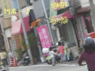 20071017193406.jpg