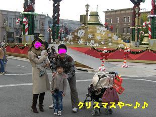 20071112150321.jpg