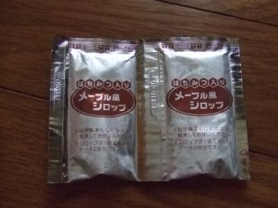 2007_0723kasumi10006.jpg