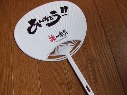 2007_0821kasumi10073.jpg