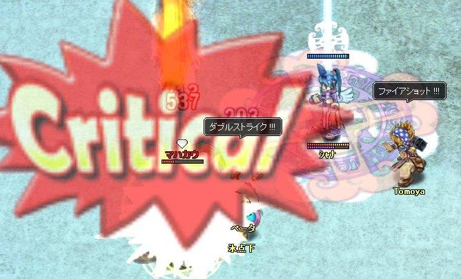 20060905210012.jpg
