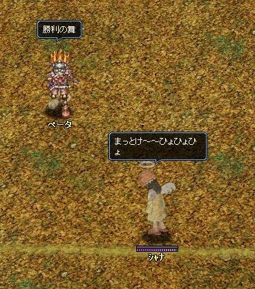 20060911194943.jpg