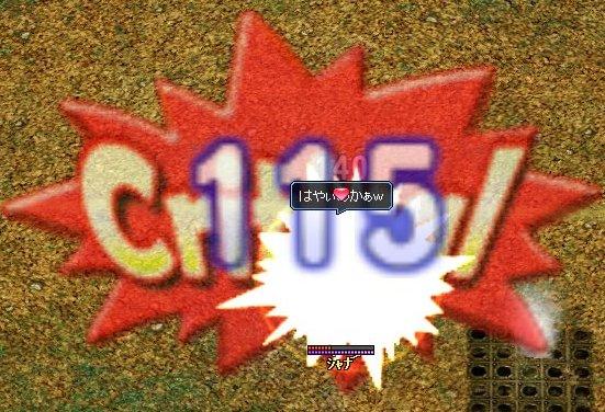 20060911195751.jpg
