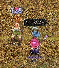 20060911195910.jpg