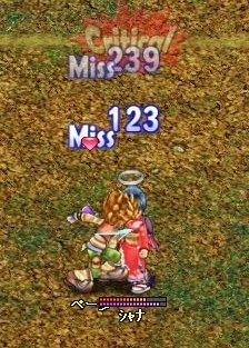20060911200257.jpg