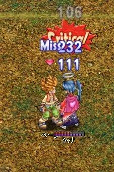20060911200325.jpg