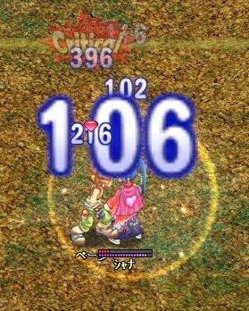 20060911200431.jpg