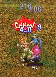 20060911200503.jpg
