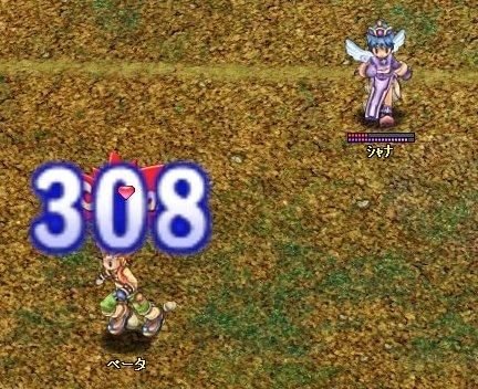 20060911201211.jpg