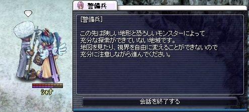 20061006190330.jpg