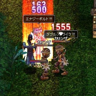 20061008192253.jpg