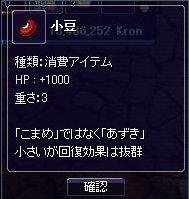 20061008192909.jpg