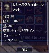 20061016213640.jpg