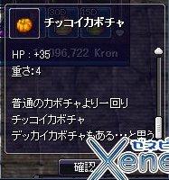 20061029145208.jpg