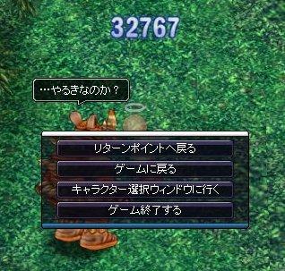 20061029221229.jpg