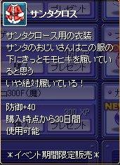 20061223152157.jpg