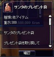 20061231145003.jpg