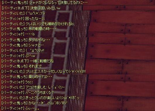 20061231150110.jpg