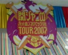 20070504200711