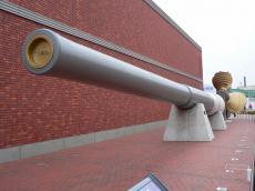 陸奥 40センチ砲