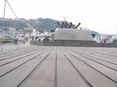 大和セット「艦首 木甲板」