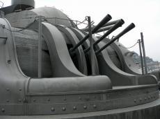 大和セット「25ミリ機銃シールド(シールドあり)」