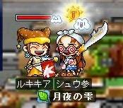 武器庫3-1-1