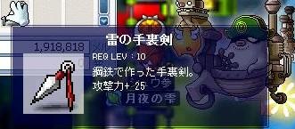 20071116020558.jpg