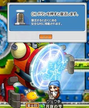 20071212053658.jpg