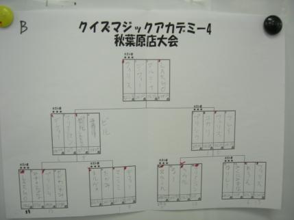 20070327005209.jpg