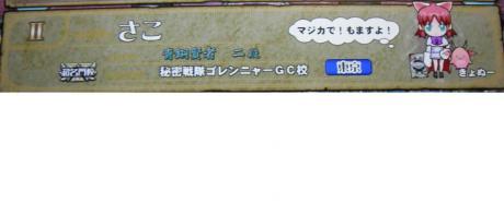 20070731222719.jpg