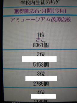 20071113234045.jpg