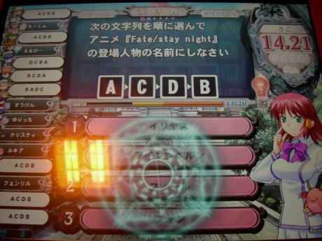 DSCN0702.jpg