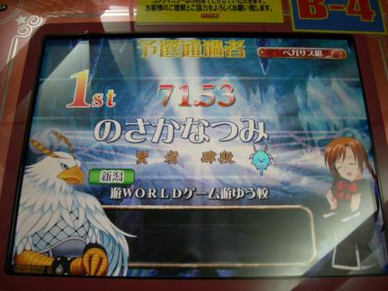DSCN3901.jpg