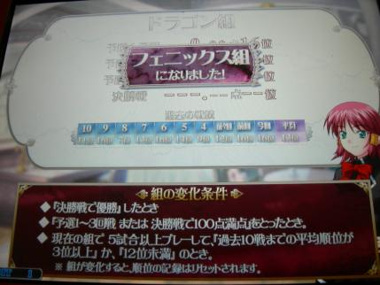 DSCN6042.jpg