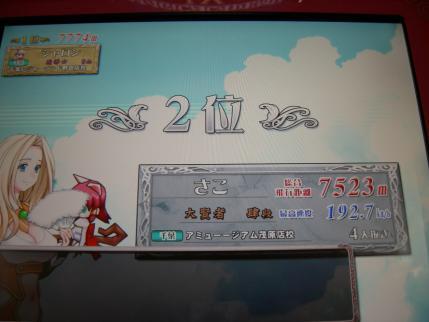 DSCN7514.jpg