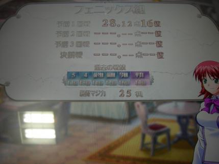 DSCN7709.jpg