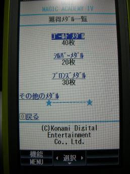 DSCN7911.jpg