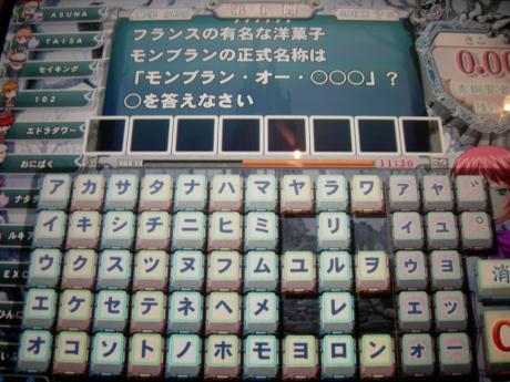 DSCN8506.jpg