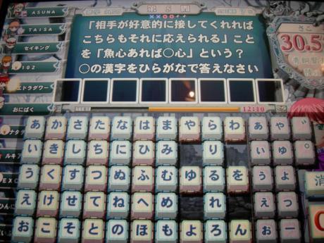 DSCN8509.jpg