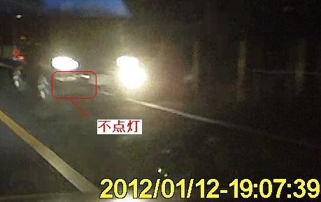 201201121907ライト