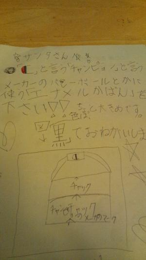 DSC_0060_convert_20111207153458.jpg