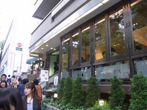 京橋千疋屋 原宿店2