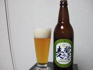 ベッケンビール