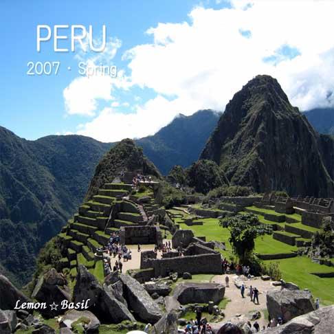 ペルー表紙
