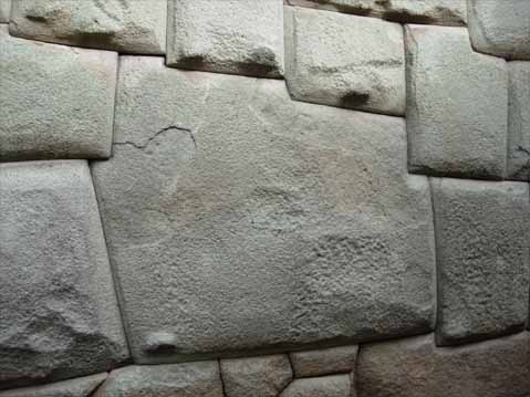 12角の石2