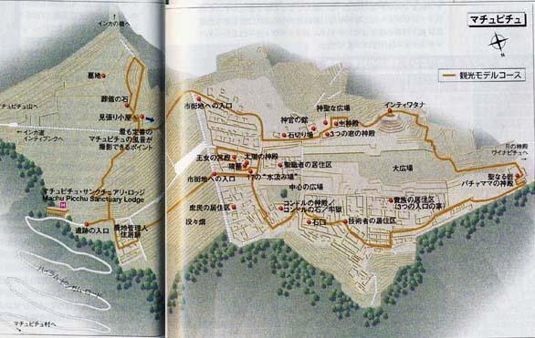マチュ・ピチュ地図