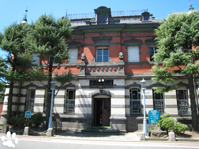 秋田市の歴史、赤れんが郷土館
