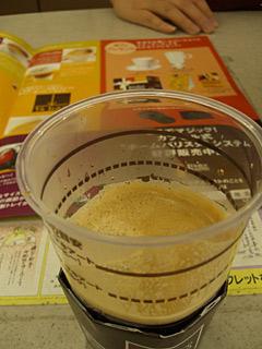 カフェ ルンゴ
